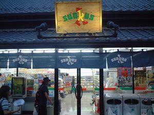 02_サンクス川越時の鐘店.jpg