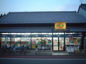 03_サンクス川越時の鐘店_03.jpg